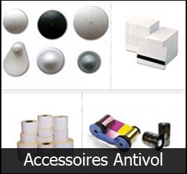 Accessoires antivol tunisie
